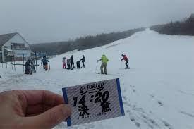 羽鳥 湖 スキー 場