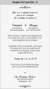 006 Template Ideas Wedding Invitation Text Templates