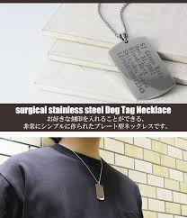 message nameplate stainless necklace print pendant necklace necklace silver necklace dogtag dogtag recognition vote