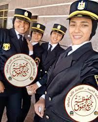 كل ما يخص... - تقديم البنات لكلية الشرطه - الكليه الحربيه