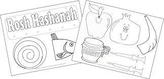A Jewish Homeschool Blog: Adorable Rosh Hashanah Mobile