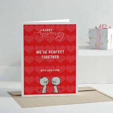 Floating Hearts Personalized Anniversary Greeting Card Gift Send
