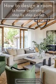 design a room like an interior designer