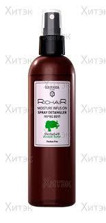 <b>Спрей</b>-<b>кондиционер Интенсивное</b> увлажнение с маслом авокадо ...