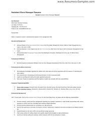 Assistant Manager Job Description Resume - Outathyme.com