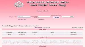 vahan and sarathi motor vehicle