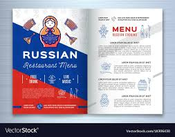 restaurant menu maker free free restaurant menu maker online inspirational russian food