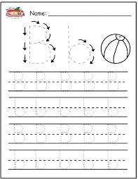 Printable Alphabet Writing Practice Sheets Pre K Name Writing Practice Name Writing Practice Sheets