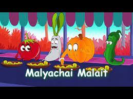 marathi cartoon video songs free