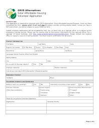 volunteer template volunteer application form