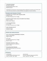 Resumes Examples Objectives Examples Resume Sample Scholarship New