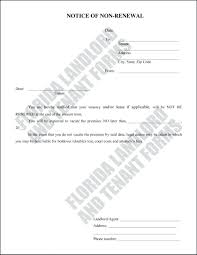 tenant renewal letter template intent to lease template rental rent form income