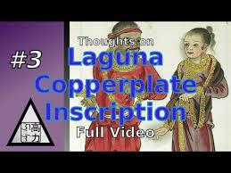 「900–The Laguna Copperplate Inscription」の画像検索結果