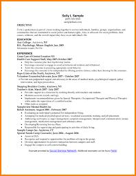 11 Social Work Resume Objective Statements Phoenix Officeaz