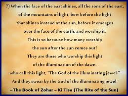 Book Of Quotes Beauteous The Book Of ZOHAR Selected Quotes Give LOVE