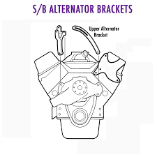 small block chevy upper alternator bracket plain alternator bracket illustration