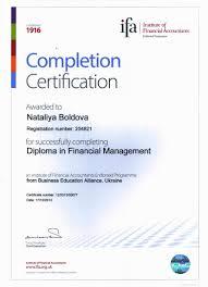 финансовый менеджмент ifa Диплом по финансовому менеджменту ИФА