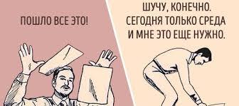 Пиши Диплом ВКонтакте Как перестать отлынивать и начать работать
