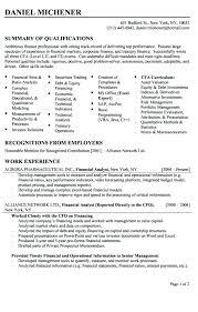 Sample Resume Ecommerce Best Of E Merce Resume Sample Fresh Entry