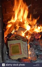Joss paper burner