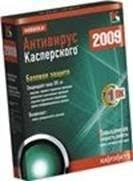 Обзор <b>программного обеспечения Kaspersky Antivirus</b> 2009 · 09 ...