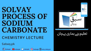 Solvay Process of sodium carbonate, Chemistry Lecture | Sabaq.pk
