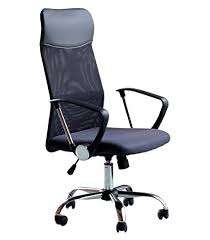home office arm chair. IDS Home Office Chair Mesh High Back Ergonomic Design With Arms PU Headrest Height Adjustable Desk Arm