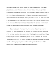 english essay  4 young generation by instill positive attitude