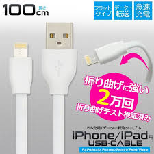 lightning cable ipone6 ipone6s lightning usb charging cable iphone 6 ipone6 plus iphone 5 s rapid