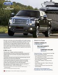 Ford F150 Towing Chart 2013 Ford F 150 Towing Guide Augusta Ga