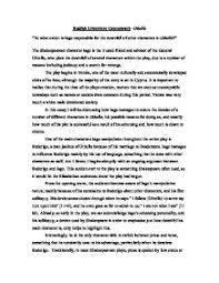 iago essay year english othello essay year hsc english advanced  qualities of a good communicator essay sample research proposal life experience essay personal hero essay example