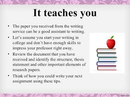 reasons to use research paper help online 6