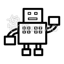 ロボットイラスト無料イラストならイラストac