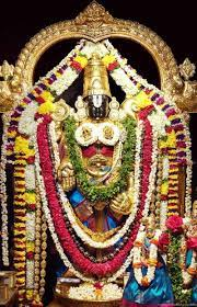 Venkateswara Swamy HD Wallpapers ...