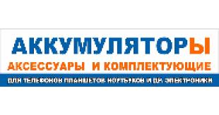 Телакс Маркет - Товары для мобильных телефонов