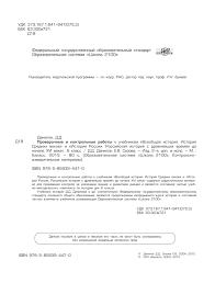 Каталог издательства БАЛАСС  Примеры страниц