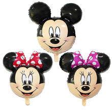 <b>Cute Mickey</b> Party