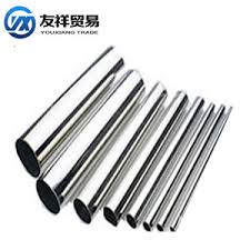 Stainless Steel Pipe Schedule Chart Weight Chart 37mm Round Stainless Steel Pipe