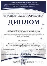 Купить диплом форум yoox Диплом магистра техникумов после того вам нужно отправить их в Москву на нострификацию Дипломы колледжей чтобы купить диплом форум yoox ускорить