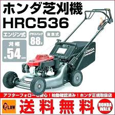 lawn mower mowers parts home depot recycling kitchen design at garden tractors tractor battery batteries home depot garden