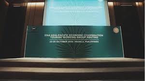 philippine department of tourism