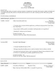 Example Of Entry Level Resume