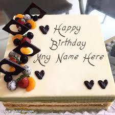 Birthday Cake For Gentlemen Homemade Happy Cakes Men With Name 500