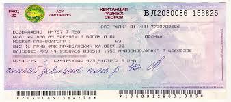 Узнают диплом купленный электронный билет на вы можете на сайте заказать и купить диплом на настоящем бланке ГОЗНАК или позвонив по указанному телефону для заказа документа в телефонном режиме