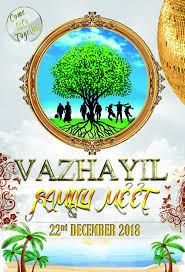 Family Reunion Poster Design Habib Ok Family Reunion Poster Design