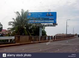 A Billboard Depicting Cambodian Pm Hun Sen R National