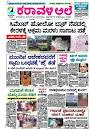 daily papers today