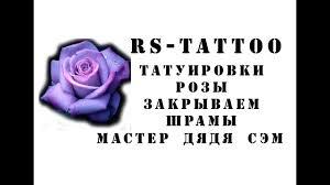 на месте шрама тату 42 татуировки которые превратили шрамы в