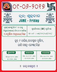 Daily Calendar Best Odia Daily Calendar 48th June 48 Calendarcraft