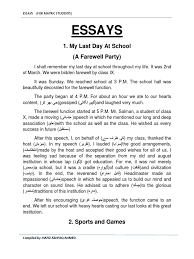 my mother essay for class resume it auditor my mother essay for class 10